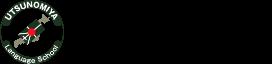 宇都宮日本語学院
